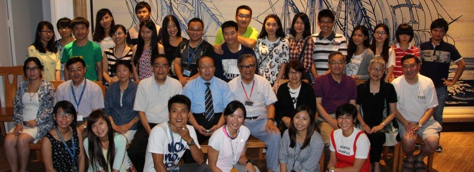 11 Sept 2014, Dinner With Rector Zhao
