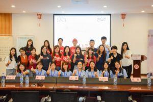 曹光彪書院暑期學習之行—上海