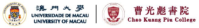 曹光彪書院  Chao Kuang Piu College Logo