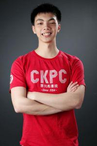 Lin Hong Jun 林鴻駿 (Chris)