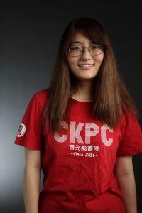 Shan Zixuan 單子璇 (阿徹/Nicole)